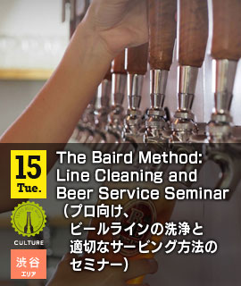 Line Cleaning and Beer Service Semina
