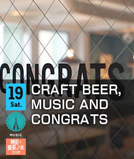 CRAFT BEER, MUSIC AND CONGRATS