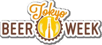 東京ビアウィーク2015