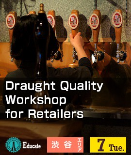 Draught Quality Workshop for Retailers