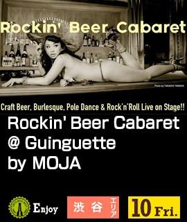 Rockin'-Beer-Cabaret-@-Guinguette-by-MOJA