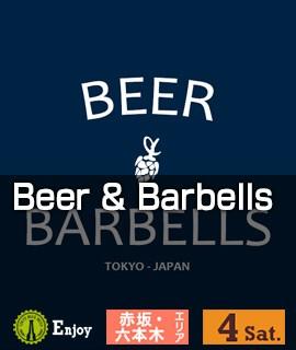 Beer & Barbells