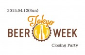 158_東京ビアウィーク2015クロージングパーティ-Tokyo Beer Week 2015 Closing Party-770