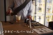230_センヌキビールバー Vol.2_770