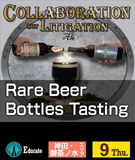 Rare Beer Bottles Tasting
