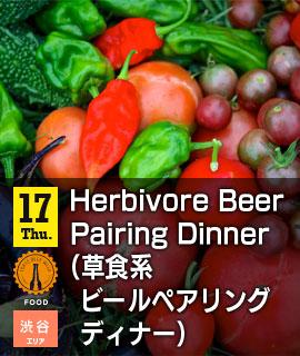 Herbivore Beer Pairing Dinner