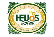 ヘリオス酒造株式会社