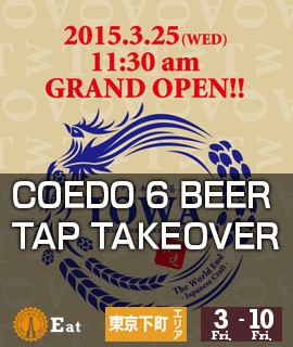 COEDO-6-BEER-TAP-TAKEOVER