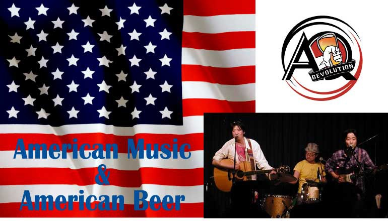 120_American Beer & American Music Live party_770