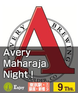 Avery-Maharaja-Night!