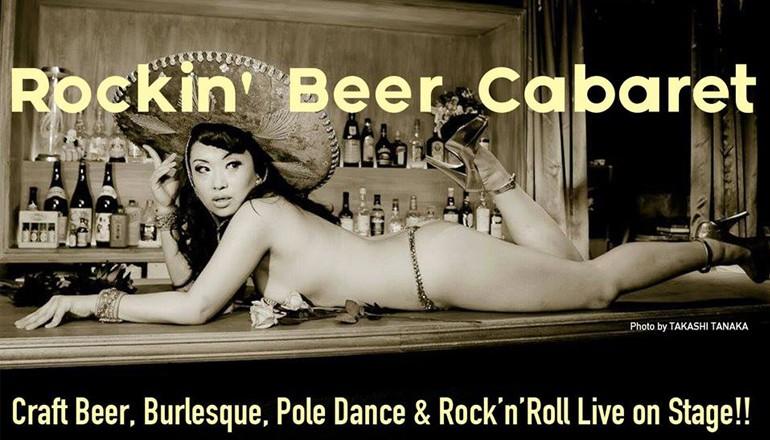 161_Rockin' Beer Cabaret @ Guinguette by MOJA_770