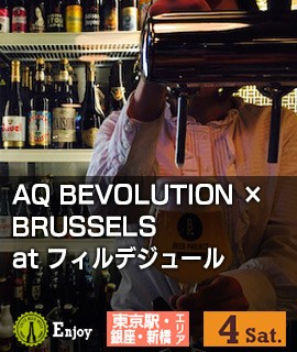 AQ-BEVOLUTION_×_BRUSSELS_at_フィルデジュール
