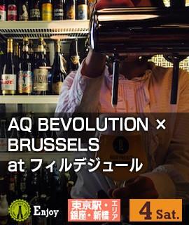 AQ-BEVOLUTION_×_BRUSSELS_at_フィルデジュール