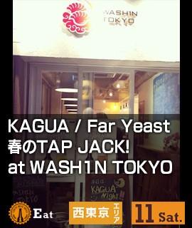 KAGUA_Far-Yeast-春のTAP-JACK!-at-WASH1N-TOKYO