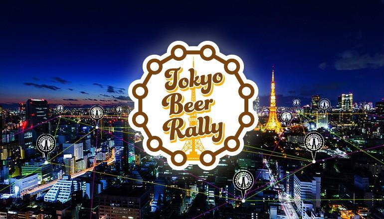 tokyo_beer_ralley_770x440
